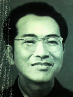 陈景润生平简介_数学家陈景润图片(2)_WWW.JXZHLYW.COM