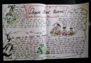 六年级DragonBoatFestioal英语手抄报