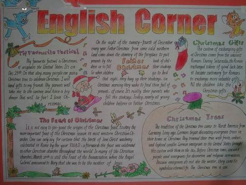 English corne英语手抄报图片