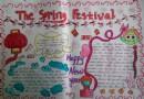 thespringfestival英语手抄报资料