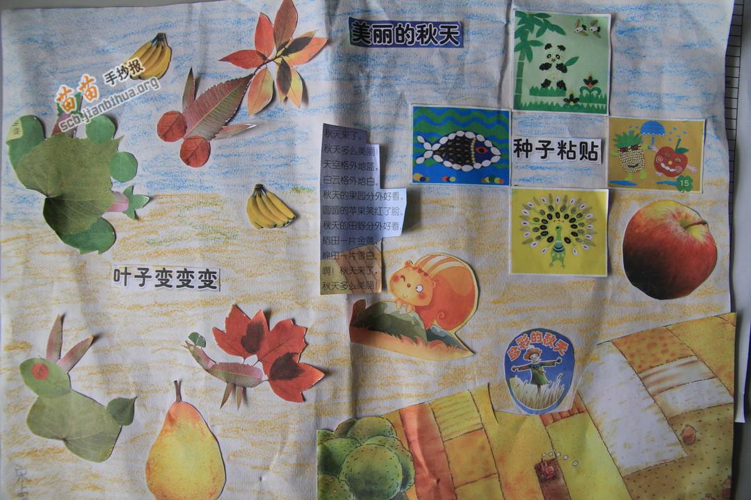 小河简笔画_美丽的秋天手抄报图片大全、内容