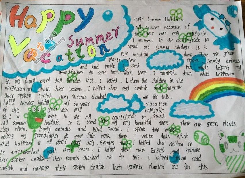 happy summer vacation英语手抄报图片
