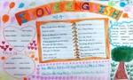 ILoveenglish英语手抄报版面设计图、内容