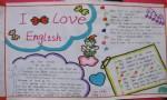 ILoveenglish英语手抄报图片大全、资料