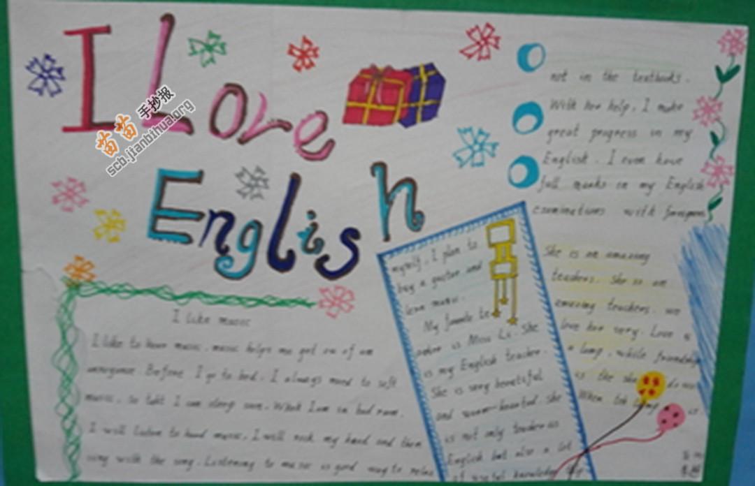 I Love english英语手抄报图片