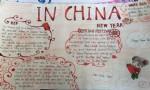 InChina在中国英语手抄报图片、资料