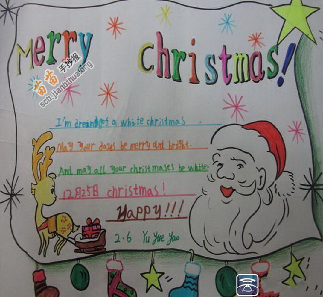 merry christmas圣诞快乐英语手抄报图片大全,资料