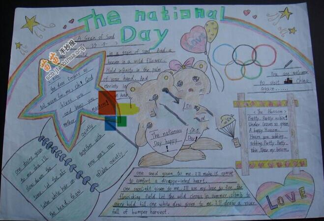 National Day国庆节英语手抄报图片
