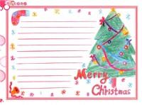MerryChristmas圣诞节手抄报资料