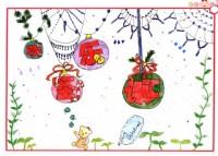 欢乐圣诞节手抄报内容和图片