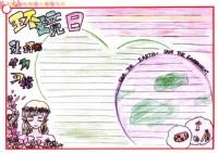 小学生环境日手抄报资料