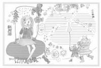 春节过年啦手抄报资料和图片