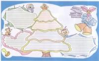 圣诞节手抄报资料和图片