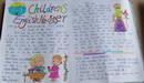 关于孩子的英语手抄报