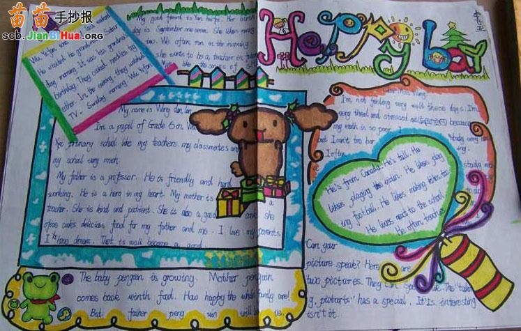 小学三年级英语手抄报图片