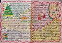 小学生圣诞节手抄报