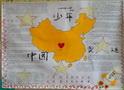 中国地图奥运手抄报