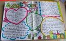 六年级英语手抄报图片