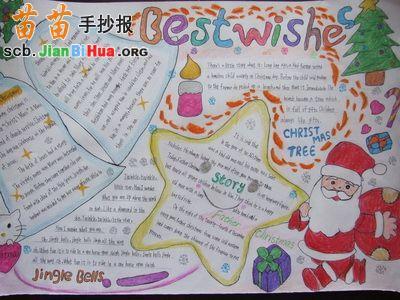 英语 听力课堂   四年级英语手抄报   英语春节小报图片-节高清图片