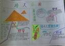 五年级语文手抄报图片