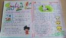 小学生英语手抄报图片二