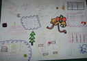 二年级数学手抄报图片六