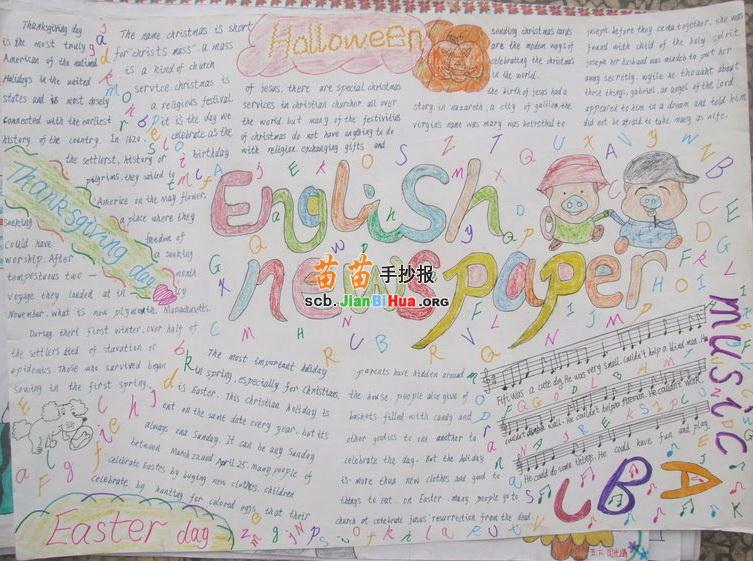 苗苗手抄报 英语手抄报 >> 正文内容   上一页下一页 类 别: 英语手