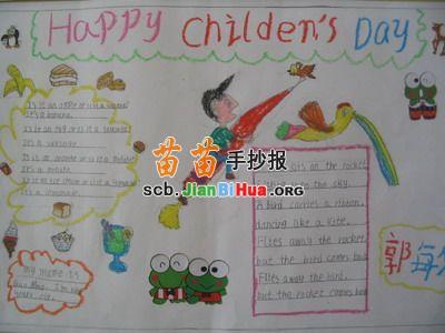 六一儿童节英语手抄报