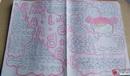 卡通女孩英语手抄报