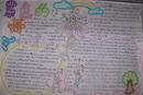 小学四年级手抄报设计图