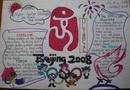 奥运会英语手抄报图片二