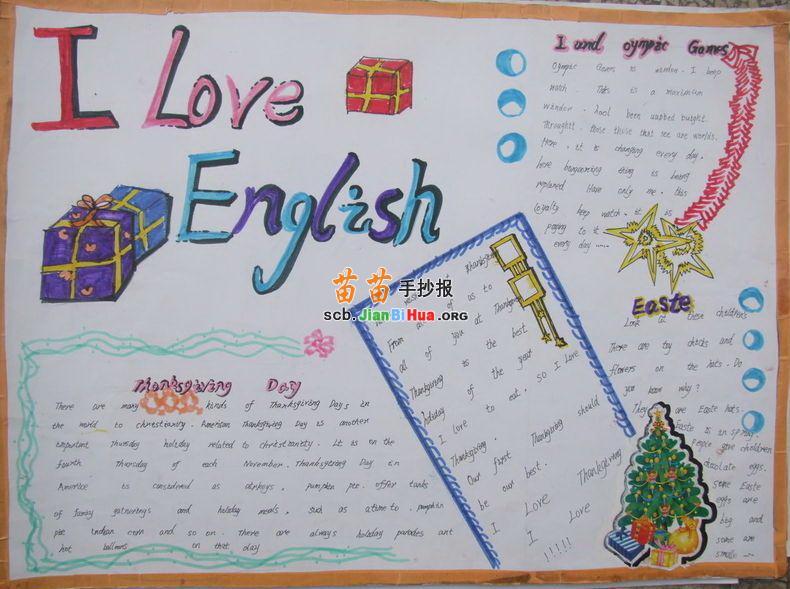 手抄报图片      48 张图片; 英语手抄报模板展示:i love english