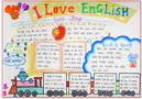ILoveEnglish英语手抄报图片