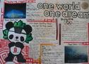奥运会英语手抄报内容二