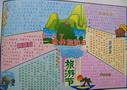 9.27世界旅游日手抄报