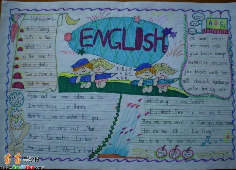 英语天地_小学生English英语手抄报