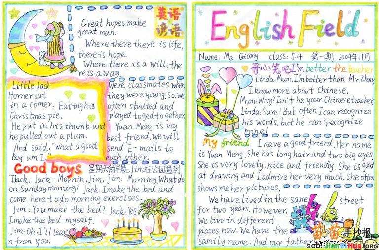 小学生英语谚语手抄报