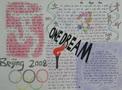 奥运会英语手抄报设计图