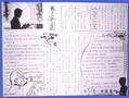 学习语文手抄报图片