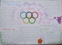 关于奥运的英语手抄报